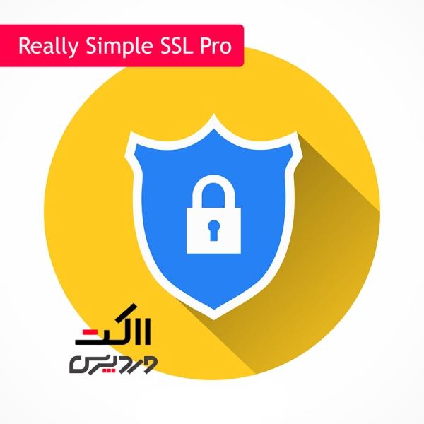 لوگوی really simple pro
