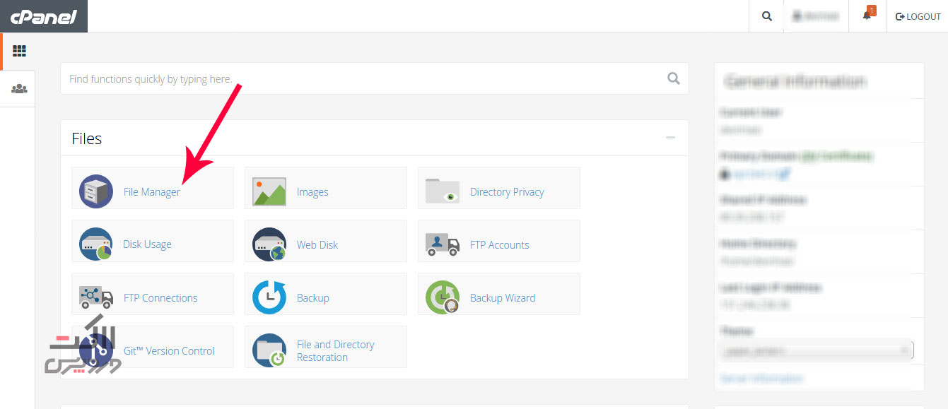 cpanel filemanager